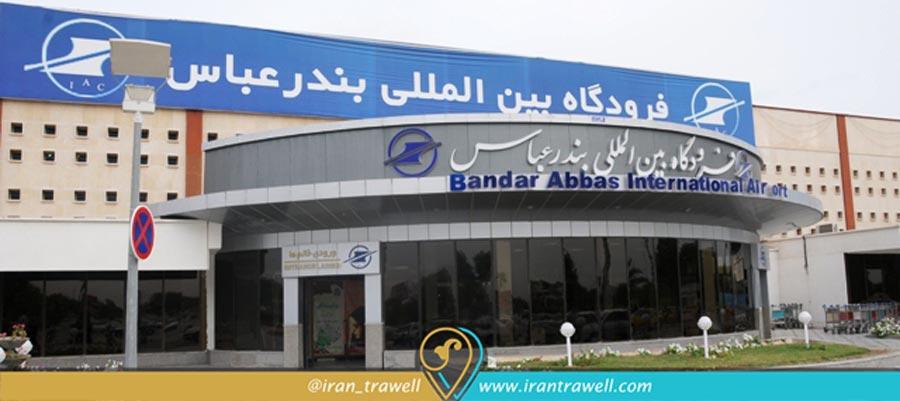مطار بندر عباس الدولي