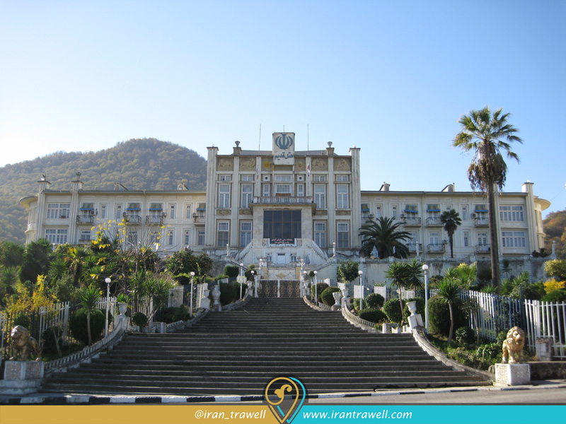 فندق رامسر الكبير